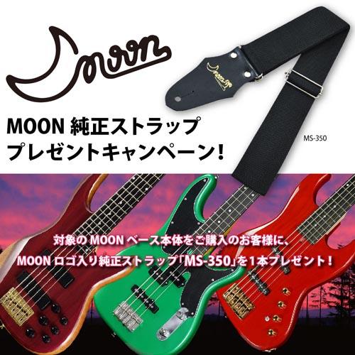 MOON純正ストラッププレゼントキャンペーン!