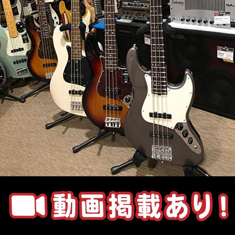 【パッシブJB】Three Dots、Fender、MoonのJBモデル3本を試奏比較!