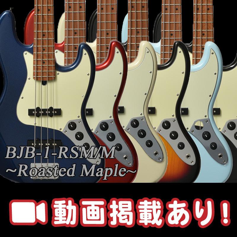 【Bacchus】ローステッドメイプルを使用したBJB-1-RSM/Mが新登場!